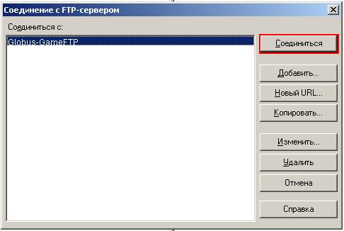 Как Установит Ftp Сервер